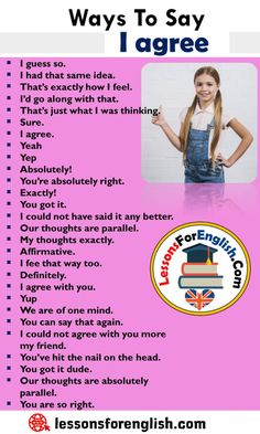 Other Ways To Say I Agree, English Phrases Examples I guess so. English Learning Spoken, Teaching English Grammar, English Writing Skills, English Language Learning, English Lessons, French Lessons, German Language, Spanish Lessons, Japanese Language