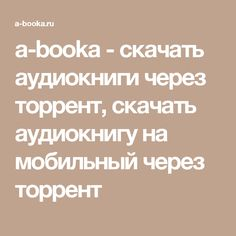 Надежда мирошниченко призванные: колесо времени. Книга 1 скачать.
