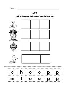 Sorting: Cut & Paste: Short O o Word Families Vowel Activities, Letter Activities, Scott Foresman, O Words, Short O, Name Letters, Short Vowels, Cut And Paste, Word Families