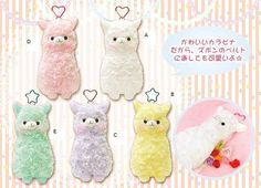 Brandnew Alpacasso pouches. Can fit pencils, make-up brushes, lip gloss, and other small items you'd typically put in a pencil case. There are metal hiking style latch clips on each pouch so they can be attached to purses or bags :)    These pouches come from an arcade and were used as decoration...