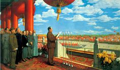 People's Republic of China On October the chairman of the Chinese Communist Party (CCP), Mao Zedong (Mao Tse-tung), proclaimed . New China, China Art, Mao Zedong, Chinese Posters, Contemporary History, New Year Pictures, History Timeline, Graphic Design, Painting