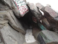 The Cave of Hira:Prophet Muhammad sallallahu alaihi wassalam received his first revelation from Allah (SWT) through the Angel Jibreel.