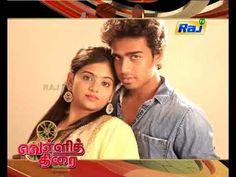 Vellithirai | 26-09-17