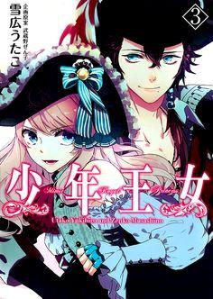 Read Shounen Oujo manga chapters for free.You could read the latest and hottest Shounen Oujo manga in MangaHere. Anime Couples, Cute Couples, Manga Art, Manga Anime, Manga Covers, Happy Boy, Gender Bender, Royal Princess, Dibujo