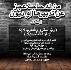 محمود زكريا's media content and analytics Tafsir Al Quran, Quran Arabic, Islam Quran, Holy Quran, Islam Beliefs, Duaa Islam, Islam Hadith, Islam Religion, Islamic Phrases