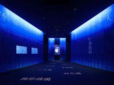 長崎県埋蔵文化財センター・壱岐市立一支国博物館