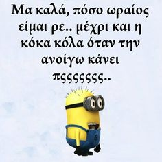 Funny quotes greek 50 ideas for 2019 Αστείες φωτογραφίες Greek Memes, Funny Greek Quotes, Super Funny Quotes, Funny Quotes For Teens, Funny Quotes About Life, Minion Humour, Funny Minion Memes, Funny Texts, Funny Jokes