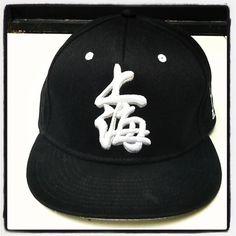 Black 上海