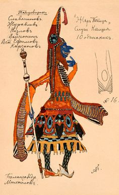 Costume design by Alexandre Golovine (1863-1930), undated, L'Oiseau de Feu, Kostcheï's Servants,  watercolor and ink.