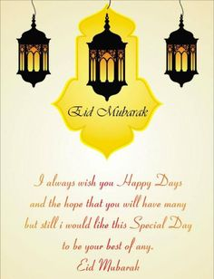 ere we are providing you Eid Mubarak Wishes Cards, Eid Mubarak Gift Cards 2017 Eid Mubarak Wishes Images, Eid Mubarak Gift, Eid Mubarak Quotes, Eid Quotes, Happy Eid Mubarak, Adha Mubarak, Best Eid Wishes, Happy Wishes, Ramadan Wishes