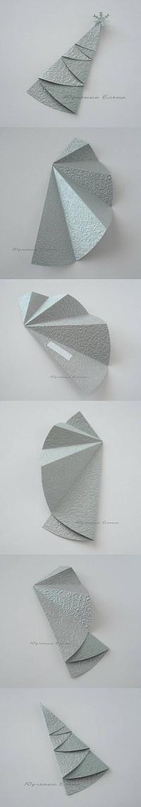 DIY Foldable Christmas Tree DIY Projects | UsefulDIY.com