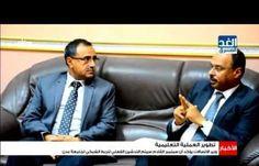 فيديو   وزير الاتصالات يؤكد أن سبتمبر القادم سيتم التدشين الفعلي للربط الشبكي لجامعة عدن