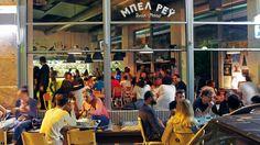 Πιάτσα Κουκάκι. Όλα τα στέκια. #Κουκάκι Απεικονίζεται το Μπελ Ρέυ. Cafe-Bar. Φαλήρου 88.