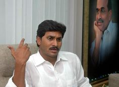 YSR Congress Party Chief YS Jagan Mohan Reddy is all set to launch a protest seeking special status for Andhra Pradesh at Jantar-Mantar in Delhi after August YS Jagan in a meeting on Thursday discussed the latest political devel