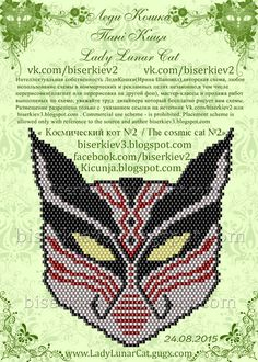 pattern for beading by Lady Cats (Lady Lunar Cat)