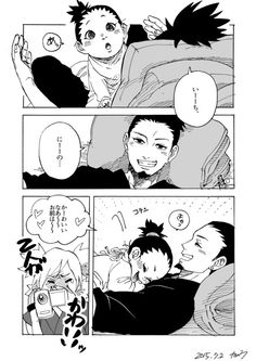 Shikadai & Shikamaru Nara♥