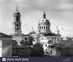 Church of St Martin the Confessor. Moscow. 1782-93. by Rodion Kazakov