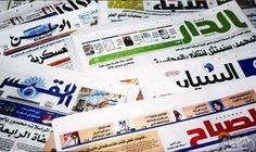 أهم و أبرز اهتمامات الصحف العراقية الصادرة…: اهتمتالصحف العراقيةالصادرة اليوم بالقرض الأمريكي الجديد المقدم للعراق على شكل تسهيلات…