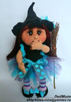 Маленькая ведьмочка,кукла крючком,людмила штыркова ♡