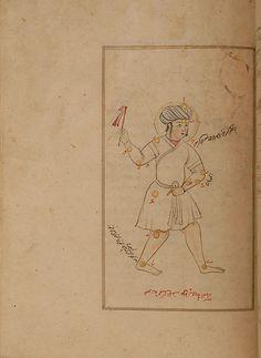 Auriga (mumsik al-a'innah), the charioteer. (Constellations of the northern hemisphere). Kitab suwar al-kawakib al-thabita (Book of the Images of the Fixed Stars) of al-Sufi