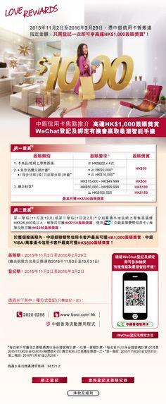 Jetso Magazine HK 著數情報: 中銀信用咭簽帳有優惠呀~ 活動至2月29日止