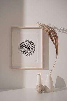 Calligraphy Print, Arabic Calligraphy Art, Caligraphy, Islamic Paintings, Islamic Wallpaper, Islamic Wall Art, Islamic Pictures, Art Background, Decoration