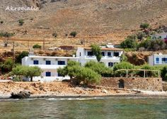 Taverna and rooms 'To Akrogiali' in the Lykos Bay in the South West of Crete (Sfakia) in Greece!!!