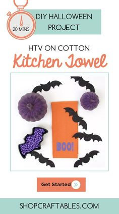 Make your own custom kitchen tea towel for Halloween using on cotton from in 20 mins! Vinyl Crafts, Vinyl Projects, Vinyl Art, Diy Craft Projects, Silhouette Projects, Silhouette Cameo, Cheap Heat Transfer Vinyl, How To Dye Fabric, Dyeing Fabric