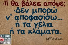 Funny Greek Quotes, Greek Memes, Favorite Quotes, Best Quotes, Clever Quotes, True Words, Just For Laughs, Funny Photos, Picture Quotes