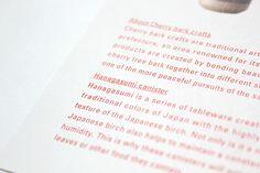 コトホギデザイン | 東京都杉並区・デザイン事務所 | 実績紹介 | PAMPHLET | Design Studio monochro