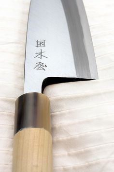 KIYA Deba Izutsuki Japanese Chef Knife, Yasuki Shirogami Steel 150mm Blade