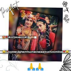 Radha Krishna Pictures, Radha Krishna Photo, Krishna Photos, Radhe Krishna, Cute Couple Images, Couples Images, Cute Couples, Cute Pictures, Birthday Doodle