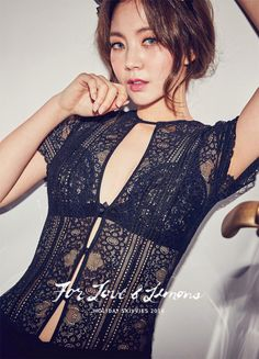 Lee Chae Eun - November 24 2016 2nd Set