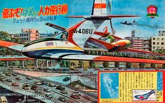 This is interesting: human-powered aircraft from 1965 (not really feasible, but wonderfully colored and detailed concept illustration by Tatsuji Kajita):