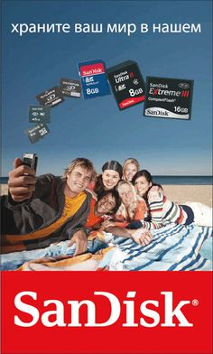 SanDisk Memory Cards - Russian market localisation Type Setting, Memories, Baseball Cards, Marketing, Sports, Movie Posters, Memoirs, Hs Sports, Souvenirs