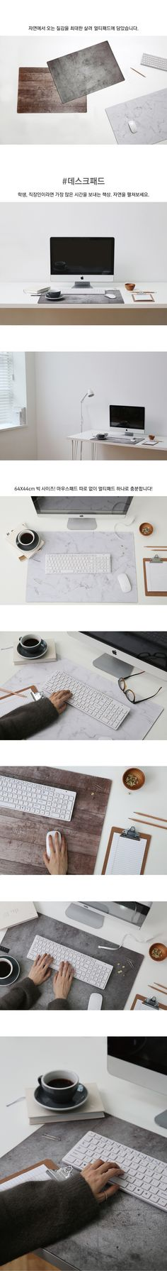 Authentic Korea purchasing set-up artifact background imitating white marble/wood/cement floor mat mouse pad - Shop @ ezbuy Singapore