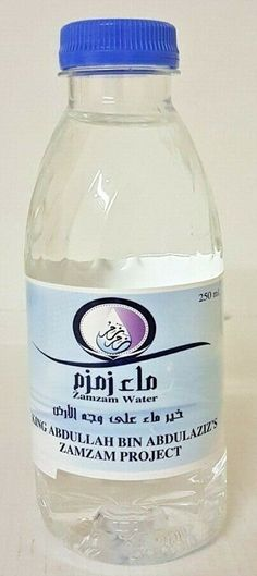 Zamzam Water 250 ml from Mecca Fountain Well Original Natural Quality Water Branding, Bratislava, Mecca, Fountain, Water Bottle, Jar, Film, Business, Natural