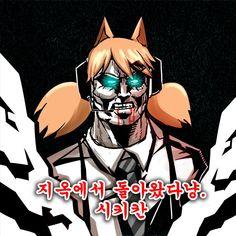 [소녀전선]자원을 아껴써야 해요 | 팬픽/패러디만화 | 루리웹 모바일 Girls Frontline, Joker, Superhero, My Style, Anime, Universe, Fictional Characters, Illustrations, Illustration