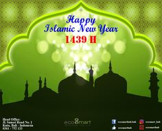 Happy Islamic New Year 1439 H