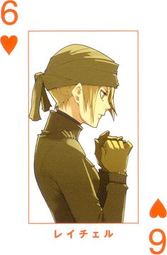 Baccano playing cards!