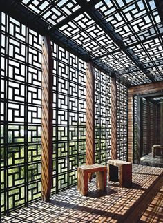 Amazing patterned screen