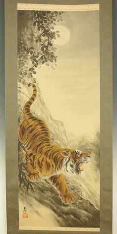 """Roaring Tiger and Moon"" Tiger Sketch, Tiger Drawing, Tiger Painting, Tiger Art, Japanese Tattoo Art, Japanese Art, Chinese Painting, Chinese Art, Ninja Art"