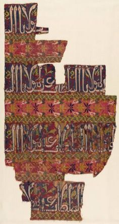 Silk Fragment, 14th century Spain, Islamic period, 14th century diasper weave; silk, Average - h:36.85 w:70.80 cm (h:14 1/2 w:27 13/16 inches). Purchase from the J. H. Wade Fund 1939.36
