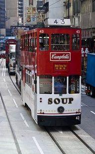 Campbells Soup Tram
