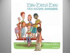τα δικαιώματα του παιδιού,με απλά λόγια  για παιδιά  Prevent bullying now and in the future at http://www.fuzeus.com