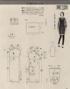 giftjap.info - Интернет-магазин | Japanese book and magazine handicrafts - Lady Boutique 2017-11