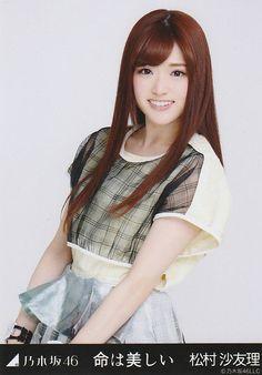 松村沙友理 — shiraishi-mai46th:   Matsumura Sayuri - Inochi wa... Matsumura Sayuri, Bell Sleeves, Bell Sleeve Top, Asian Beauty, Ruffle Blouse, Fandoms, Women, Fashion, Moda