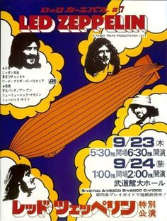 Led Zeppelin - September 23rd and 24th, 1971 - Budokan Dai Hall, Tokyo, Japan - Concert Poster