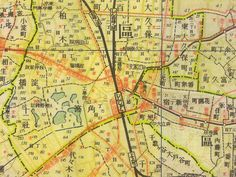 Back when our area was still called Tsunohazu