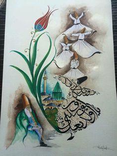 Ebru Art, Glue Art, Islamic Paintings, Turkish Art, Arabic Art, Islamic Art Calligraphy, Sacred Art, Silk Painting, Art Drawings